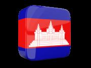 Cambodja Portalen